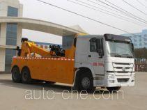 Chengliwei CLW5250TQZZ5 wrecker