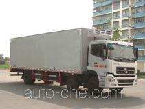 程力威牌CLW5250XLCD4型冷藏车