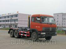 程力威牌CLW5250ZKXT3型车厢可卸式垃圾车