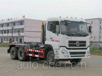 程力威牌CLW5250ZXXD4型车厢可卸式垃圾车