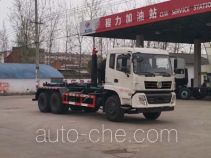 Chengliwei CLW5250ZXXD5 detachable body garbage truck