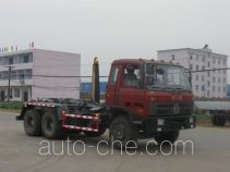 Chengliwei CLW5250ZXXT4 detachable body garbage truck
