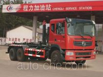 Chengliwei CLW5250ZXXT5 detachable body garbage truck