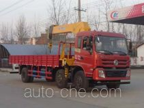 Chengliwei CLW5251JSQT4 truck mounted loader crane