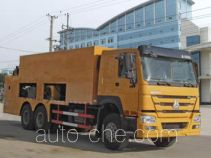 Chengliwei CLW5251TFCZ5 slurry seal coating truck