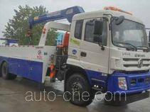 Chengliwei CLW5251TQZE5 wrecker