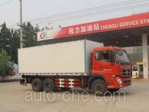 Chengliwei CLW5251XJSD4 мобильная водоочистная установка
