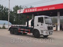 Chengliwei CLW5251ZXXD5 detachable body garbage truck