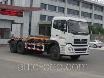 Chengliwei CLW5259ZXXD5 detachable body garbage truck