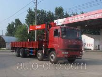 Chengliwei CLW5310JSQH4 truck mounted loader crane