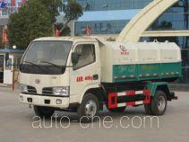 程力威牌CLW5820Q型清洁式低速货车