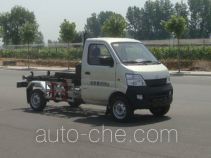 CIMC Lingyu CLY5022ZXXE5 detachable body garbage truck