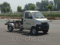 凌宇牌CLY5022ZXXE5型车厢可卸式垃圾车