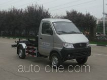 CIMC Lingyu CLY5031ZXXE5 detachable body garbage truck
