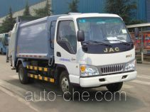 CIMC Lingyu CLY5071ZYS garbage compactor truck