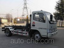 CIMC Lingyu CLY5072ZXX detachable body garbage truck