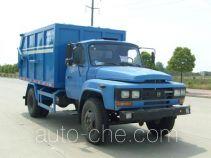 CIMC Lingyu CLY5100ZLJ sealed garbage truck