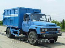 凌宇牌CLY5100ZLJ型密封式垃圾车