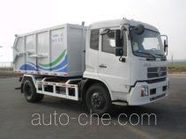 凌宇牌CLY5120ZLJ型密封式垃圾车