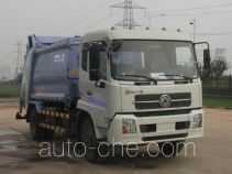 CIMC Lingyu CLY5120ZYS garbage compactor truck