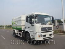 CIMC Lingyu CLY5121ZDJ docking garbage compactor truck