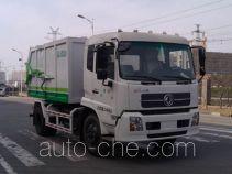 凌宇牌CLY5121ZLJ型自卸式垃圾车