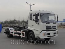 CIMC Lingyu CLY5121ZXX detachable body garbage truck