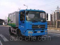 凌宇牌CLY5122ZLJ型自卸式垃圾车