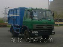CIMC Lingyu CLY5141ZLJ sealed garbage truck