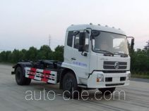 CIMC Lingyu CLY5160ZXX detachable body garbage truck