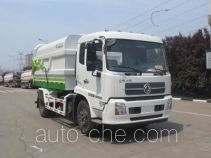 CIMC Lingyu CLY5161ZDJ docking garbage compactor truck