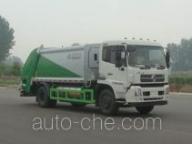 CIMC Lingyu CLY5162ZYSEQN5 garbage compactor truck