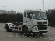 CIMC Lingyu CLY5163ZXXEQE4 detachable body garbage truck