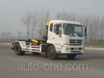 CIMC Lingyu CLY5165ZXXE5 detachable body garbage truck
