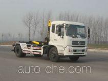 凌宇牌CLY5165ZXXE5型车厢可卸式垃圾车