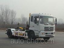凌宇牌CLY5166ZXXN5型车厢可卸式垃圾车