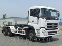 CIMC Lingyu CLY5250ZXX detachable body garbage truck