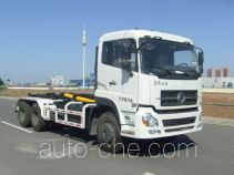 CIMC Lingyu CLY5252ZXX detachable body garbage truck