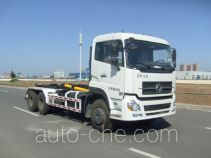 CIMC Lingyu CLY5255ZXXE5 detachable body garbage truck
