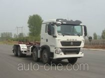 CIMC Lingyu CLY5312ZXXE5 detachable body garbage truck