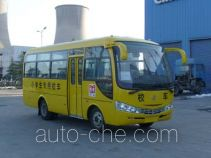 CIMC Lingyu CLY6661DEA primary school bus