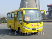 CIMC Lingyu CLY6661DEA primary school bus