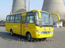 CIMC Lingyu CLY6723DJA primary school bus