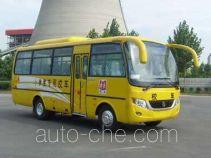 CIMC Lingyu CLY6752DEA primary school bus