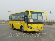 CIMC Lingyu CLY6820HJA primary school bus