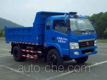 CNJ Nanjun CNJ3040ZFP33M dump truck