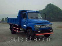 CNJ Nanjun CNJ3040ZLD39M dump truck