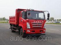 CNJ Nanjun CNJ3060ZPB33V dump truck