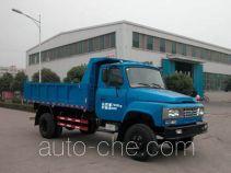 CNJ Nanjun CNJ3070ZLD42M dump truck