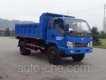 CNJ Nanjun CNJ3100ZPP33B dump truck